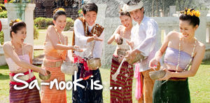 Sanook is... thailand